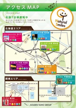 北海道 ゴールデン大宝菊水店 札幌市白石区菊水元町3条 画像2