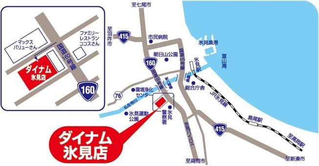 富山県 ダイナム氷見店 氷見市窪 案内図