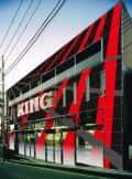 東京都 キング会館日野店 日野市多摩平 ロゴ