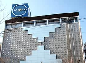 熊本県 大劇本店 熊本市中央区手取本町 外観写真