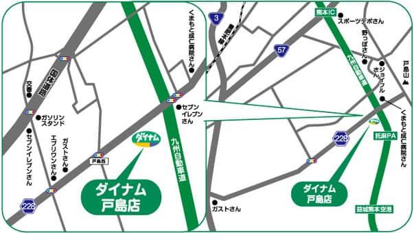 熊本県 ダイナム熊本戸島店 熊本市東区戸島西 案内図