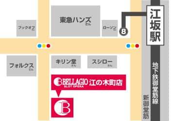 大阪府 ベラジオ江坂 スロット オペラ 吹田市江の木町 案内図