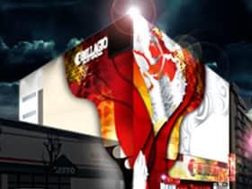 大阪府 ベラジオ江坂 スロット オペラ 吹田市江の木町 外観写真