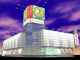 神奈川県 D'ステーション上永谷店 横浜市港南区丸山台 外観写真