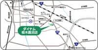 栃木県 ダイナム栃木鹿沼店 鹿沼市茂呂 案内図