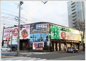 石川県 オメガ西泉 金沢市西泉 外観写真