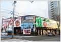 石川県 オメガ西泉 金沢市西泉 ロゴ