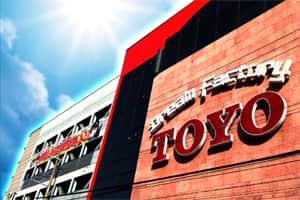 広島県 トーヨー中央店 広島市佐伯区五日市 外観写真