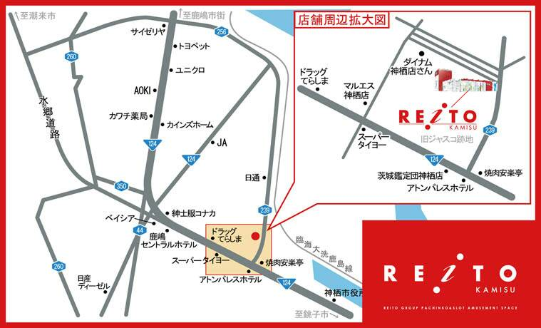 茨城県 麗都KAMISU 神栖市神栖 案内図