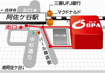 東京都 オーパ阿佐ヶ谷 杉並区阿佐谷南 案内図
