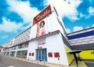愛知県 プレイランドキャッスルワンダー店 名古屋市西区二方町 外観写真