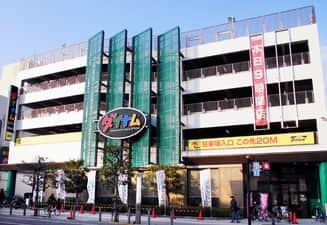 神奈川県 ダイナム相模原店 相模原市中央区中央 外観写真