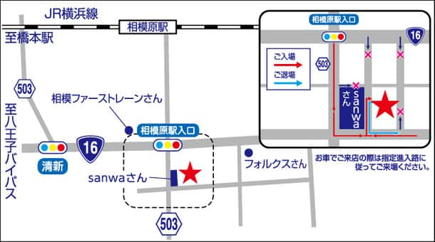 神奈川県 ダイナム相模原店 相模原市中央区中央 案内図