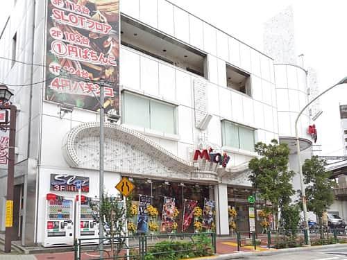 東京都 みとや新三河島店 荒川区西日暮里 外観写真