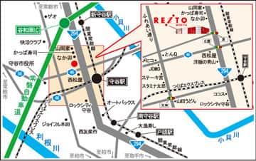 茨城県 麗都MORIYA 守谷市百合ケ丘 案内図