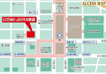 愛知県 コスモジャパン栄店 名古屋市中区 案内図