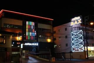 広島県 ジャンボマックス大州店 広島市南区 画像4