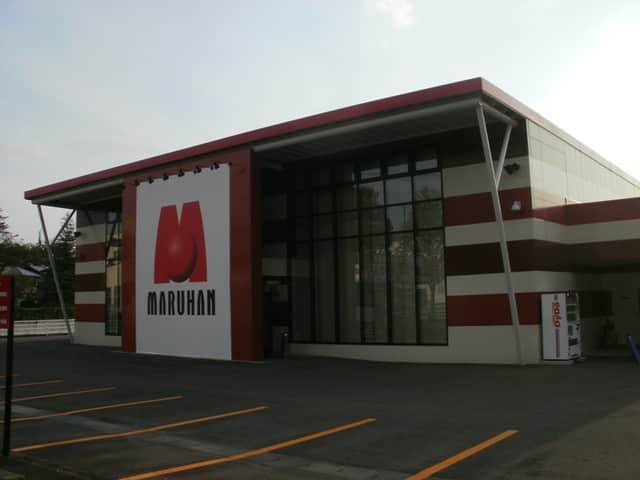 福島県 マルハン伊達店 伊達市姥ケ懐 外観写真
