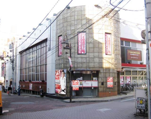 東京都 日の丸パチンコ荻窪店 杉並区上荻 外観写真