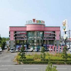 宮崎県 ワシントン大塚店 宮崎市大塚台西 外観写真