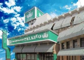 埼玉県 パラッツォ川越店 川越市新富町 外観写真