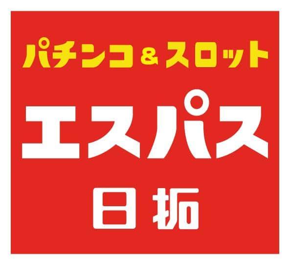 東京都 エスパス日拓西武新宿駅前店 新宿区歌舞伎町 最新情報