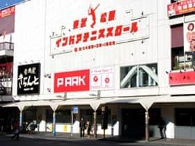 埼玉県 ピーアーク松原 草加市栄町 外観写真