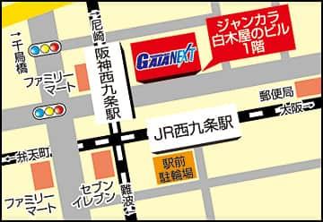 大阪府 ガイアネクスト西九条店 大阪市此花区西九条 案内図