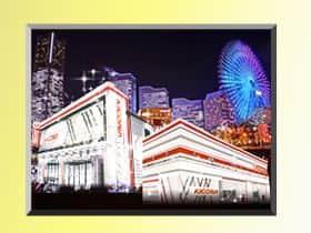 神奈川県 キコーナ白楽店 横浜市神奈川区六角橋 外観写真