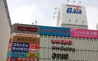 広島県 メガガイア広島駅前 広島市南区松原町 外観写真