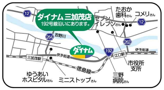 徳島県 ダイナム徳島三加茂店 三好郡東みよし町中庄 案内図