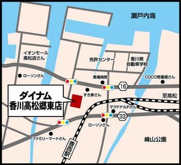 香川県 ダイナム香川高松郷東店 高松市郷東町 案内図