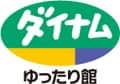 岡山県 ダイナム東岡山店 岡山市東区藤井 ロゴ