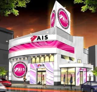 東京都 AIS昭島店 昭島市昭和町 外観写真