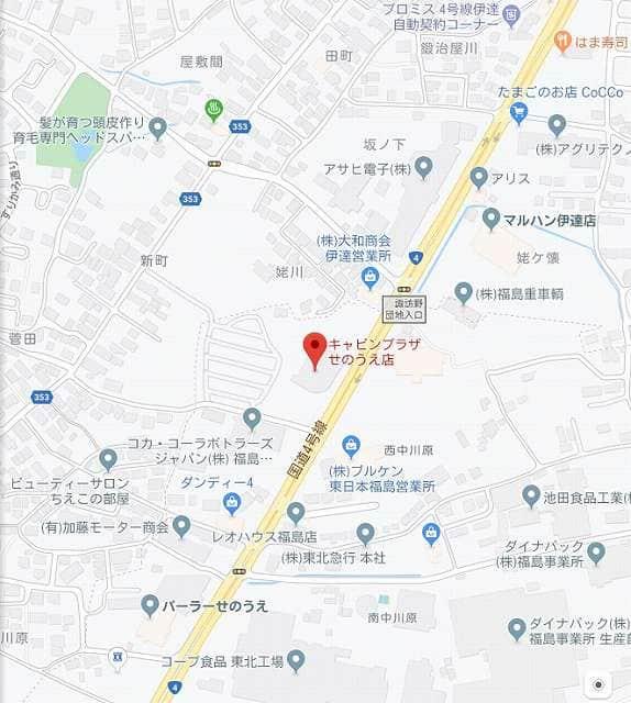 福島県 キャビンプラザ せのうえ店 福島市瀬上町 案内図