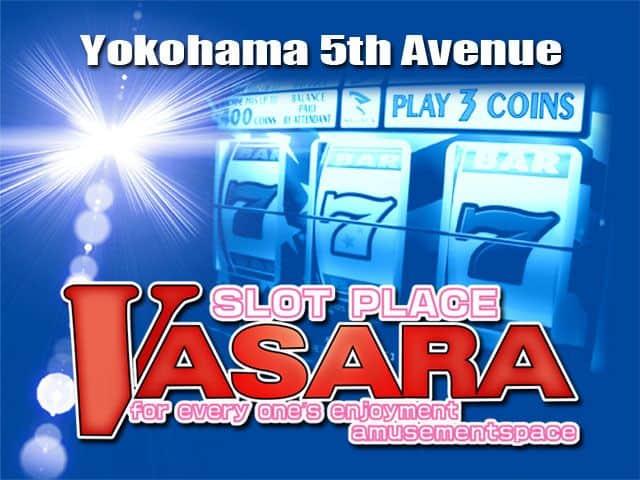 神奈川県 スロットプレイスバサラ 横浜市西区南幸 外観写真