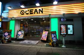 東京都 スロットオーシャン 板橋区大山東町 外観写真