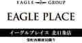 北海道 イーグルプレイス 札幌市東区北41条東 ロゴ