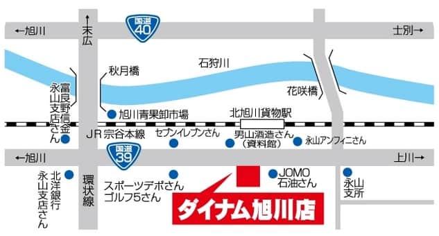 北海道 ダイナム旭川店 旭川市永山3条 案内図