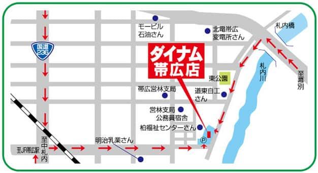 北海道 ダイナム帯広店 帯広市東10条南 案内図