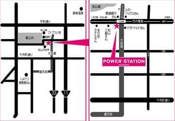 愛媛県 POWER STATION 一番町店 松山市大街道 案内図