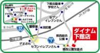 茨城県 ダイナム下館店 筑西市茂田 案内図