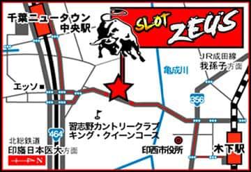 千葉県 ゼウス印西店 印西市鹿黒 案内図