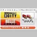 東京都 BELLE CITY THE CITY 篠崎店 江戸川区篠崎町 ロゴ