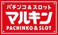 千葉県 マルキン松ヶ崎店 柏市松ケ崎 ロゴ