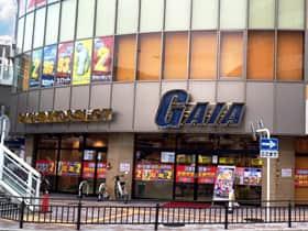 神奈川県 ガイアらくらく館辻堂駅前店 藤沢市辻堂 外観写真