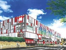 兵庫県 ミクちゃんガイア垂水店 神戸市垂水区小束山本町 外観写真