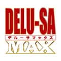大阪府 デルーサマックス 大阪市西成区南津守 ロゴ