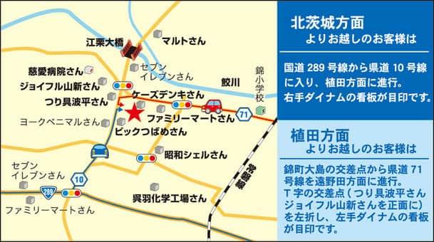 福島県 ダイナム福島いわき錦店 いわき市錦町 案内図