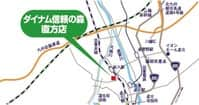 福岡県 ダイナム信頼の森 福岡直方店 直方市上新入 案内図